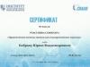 sertifikat_2010_2